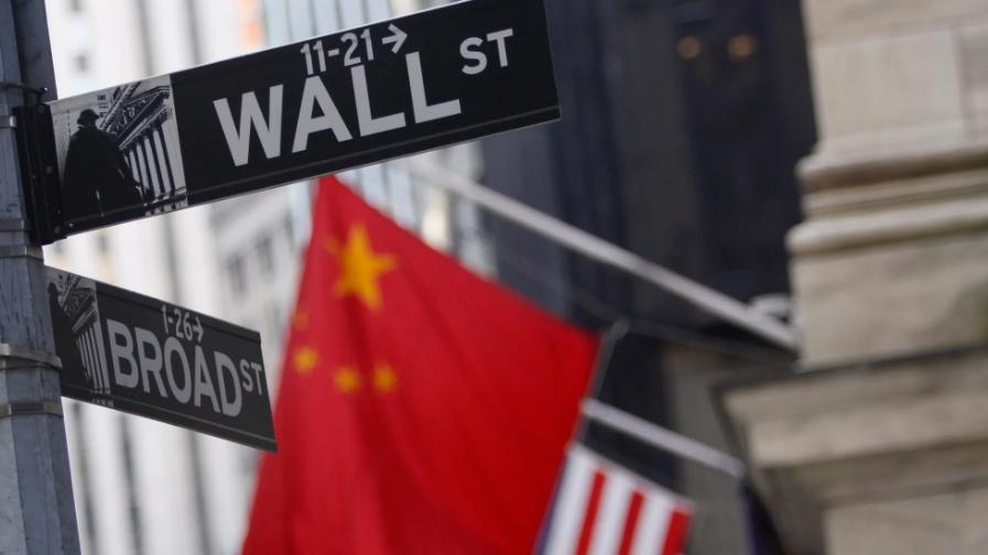 Wall Street Menguat ditengah Penantian Hasil Pertemuan Perdagangan AS-China